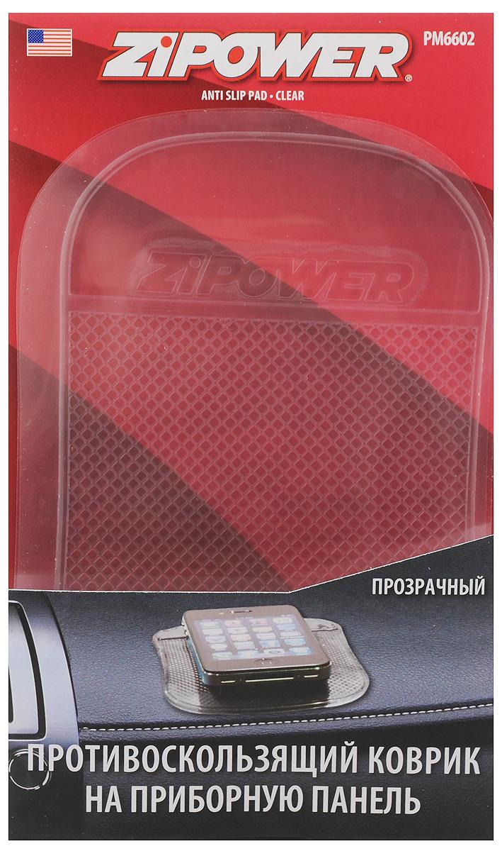 Коврик противоскользящий Zipower, на приборную панель, цвет: прозрачный. PM 66043266Противоскользящий коврик Zipower применяется для удерживания предметов на приборной панели. Изделие стильное и удобное, просто в установке и использовании. Коврик размещается без использования каких-либо клеящих средств. Устойчив к температурным воздействиям и ультрафиолетовому излучению. Коврик не липкий, не собирает пыль и грязь. В случае загрязнения достаточно просто промыть водой.Размер коврика: 15,5 х 10 см.