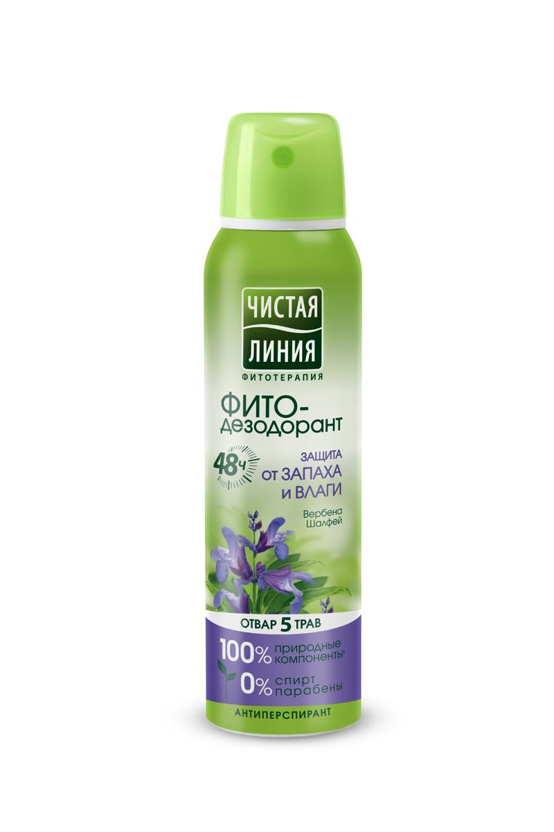 Чистая Линия Фитотерапия Фитодезодорант антиперспирант аэрозоль женский Защита от запаха и влаги 150 млFS-00897Предовращает появление влаги и запаха. Придает приятный аромат Вашей коже. Защищает в течение всего дня.