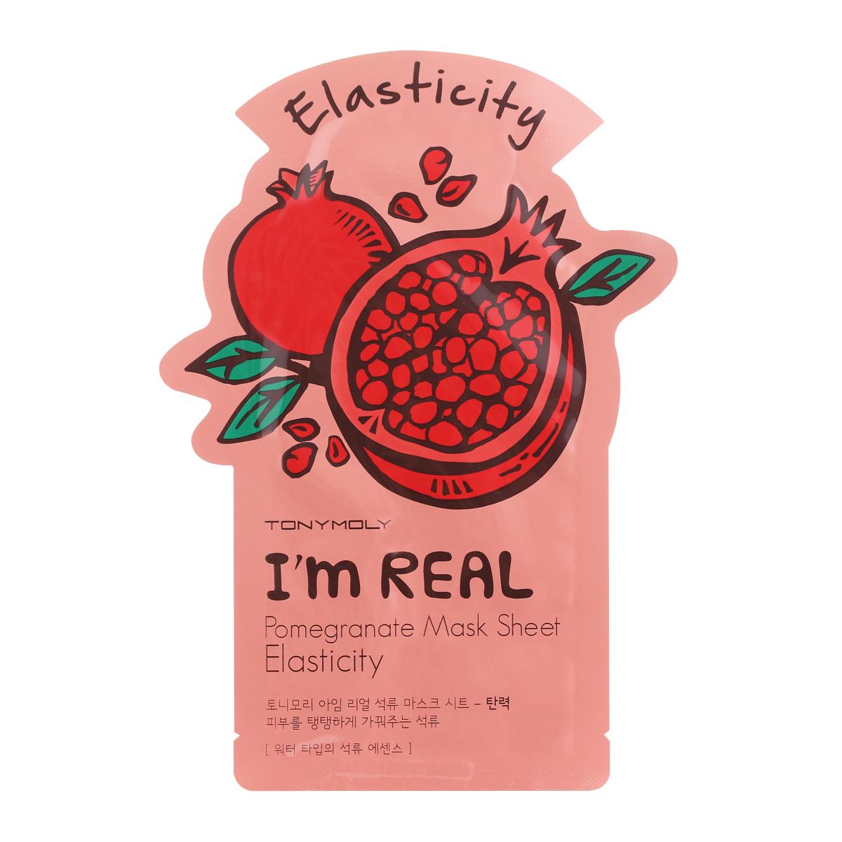 TonyMoly Тканевая маска с экстрактом граната Im Real Pomegranate Mask Sheet, 21 млAC-2233_серыйТканевая маска для эластичности кожи с гранатом Tony Moly Im Real Pomegranate Mask Sheet содержит большое количество витаминов и минералов, которые питают кожу, придают ей сияние и оказывают мощное антивозрастное действие. Экстракт граната разглаживает морщины и оказывает легкий отшелушивающий и отбеливающий эффект.Гранат защищает кожу от негативного воздействия солнечных лучей и преображает сухую, уставшую и обезвоженную кожу. Применение маски с экстрактом граната значительно улучшит состояние кожи, уменьшит морщины, придаст сияние и освежит тусклую и уставшую кожу. Марка Tony Moly чаще всего размещает на упаковке (внизу или наверху на спайке двух сторон упаковки, на дне банки, на тубе сбоку) дату изготовления в формате: год/месяц/дата.