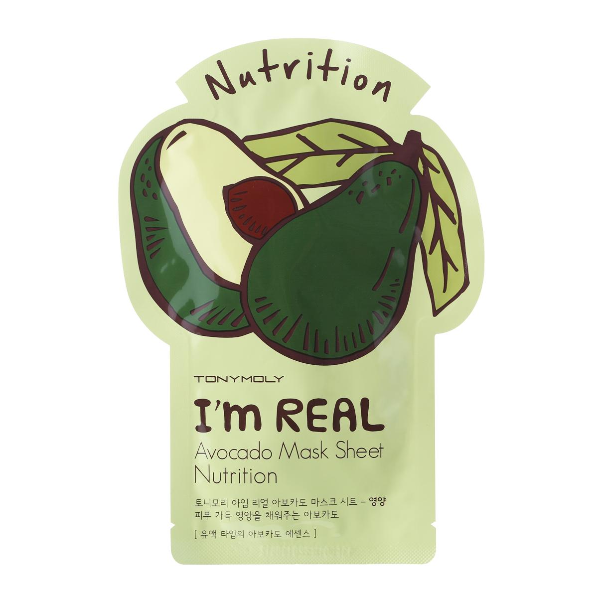 TonyMoly Тканевая маска с экстрактом авокадо Im Real Avocado Mask Sheet, 21 млFS-00897Маска состоит из трех слоев, благодаря чему обеспечивается более интенсивное и глубокое проникновение активных веществ. Маска плотно прилегает к коже и блокирует доступ воздуха, благодаря чему активные вещества проникают еще глубже в клетки кожи. Экстракт авокадо питает, смягчает и успокаивает кожу, придает ей мягкость, бархатистость и выравнивает тон лица. Применение маски снимет тусклость кожи, улучшит эластичность, повысит тонус и подарит коже упругость. Марка Tony Moly чаще всего размещает на упаковке (внизу или наверху на спайке двух сторон упаковки, на дне банки, на тубе сбоку) дату изготовления в формате: год/месяц/дата.