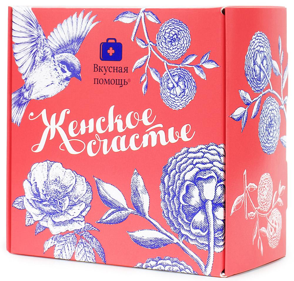Вкусная помощь Женское счастье набор конфет, 191 г кто лучше из котят канадского сфинкса мальчика или девочку