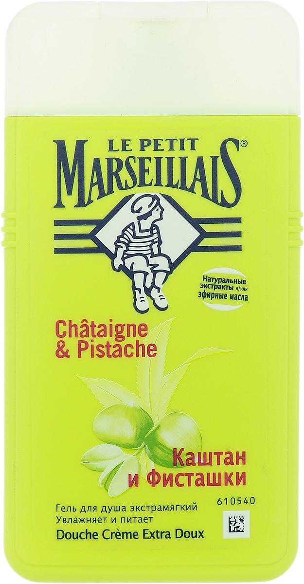 Le Petit Marseillais Гель для душа Каштан и фисташки, 250 млFS-00897Гель для душа Le Petit Marseillais Каштан и фисташки увлажняет и питает. Мягкий и нежный, быстро и хорошо пенится, мягко ложится на кожу, хорошо очищает. Его тонкий аромат обладает теплыми глубокими нотками.