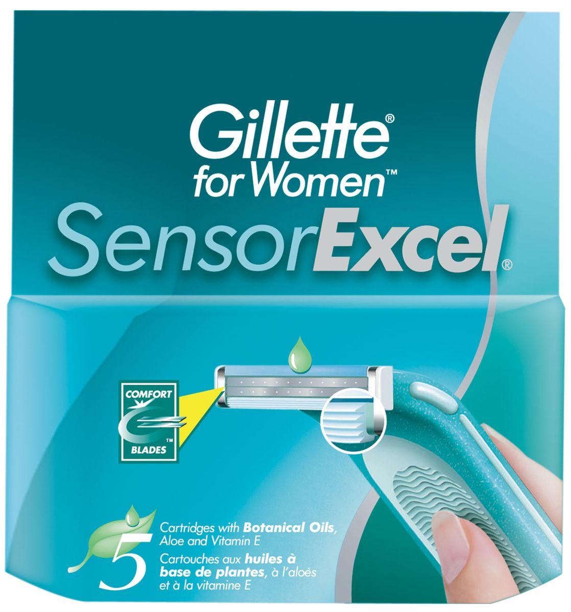 Sensor Excel Cменные кассеты для бритья , 5 шт.