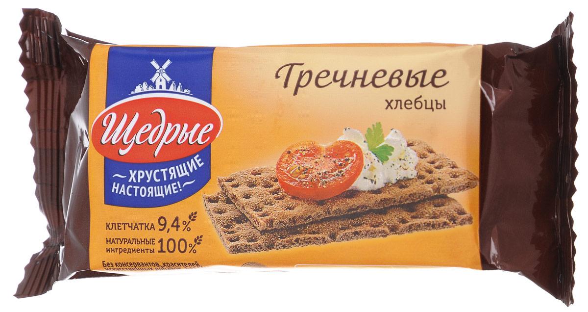 Щедрые хлебцы гречневые, 100 г0120710Гречневые хлебцы содержат множество полезных натуральных ингредиентов, включая различные группы витаминов и нужные организму элементы (калий, магний, фосфор).
