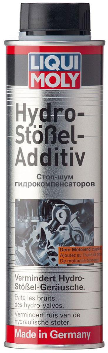 Средство для остановки шума гидрокомпенсаторов Liqui Moly Hydro-Stossel-Additiv, 0,3 лSVC-300Средство Liqui Moly Hydro-Stossel-Additiv устраняет проблемы вызывающих стук гидрокомпенсаторов. Специальная формула позволяет присадке очищать самые тонкие каналы масляной системы, имеющиеся в системах газораспределения, и улучшать смазывающие свойства моторного масла. Благодаря этому гидрокомпенсаторы начинают нормально смазываться и шум от их работы пропадет.Улучшает смазывающую способность моторного масла.Очищает гидрокомпенсаторы клапанов и масляные каналы.Можно использовать для двигателей с турбонаддувом и катализатором.Устраняет шумы гидрокомпенсаторов при работе двигателя.Товар сертифицирован.