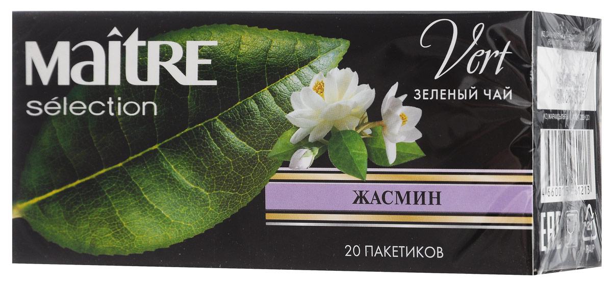 Maitre Жасмин зеленый чай в пакетиках, 20 шт101246Зеленый китайский чай Maitre с натуральными цветками жасмина. Настой янтарного цвета и с ароматом жасмина.