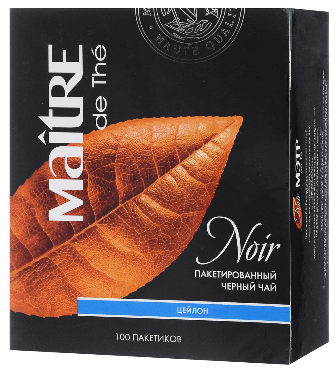 Maitre Цейлон черный байховый чай в пакетиках, 100 шт0120710Черный байховый чай Maitre Цейлон в пакетиках. Настой имеет темно-коричневый прозрачный цвет и насыщенный вкус.Этот легкий утренний чай способствует быстрому пробуждению и дарит прекрасное настроение на весь день. Благодаря мягкому вкусу с едва уловимым ароматом этот чай прекрасно сочетается с легким завтраком. Его можно пить с молоком или лимоном.