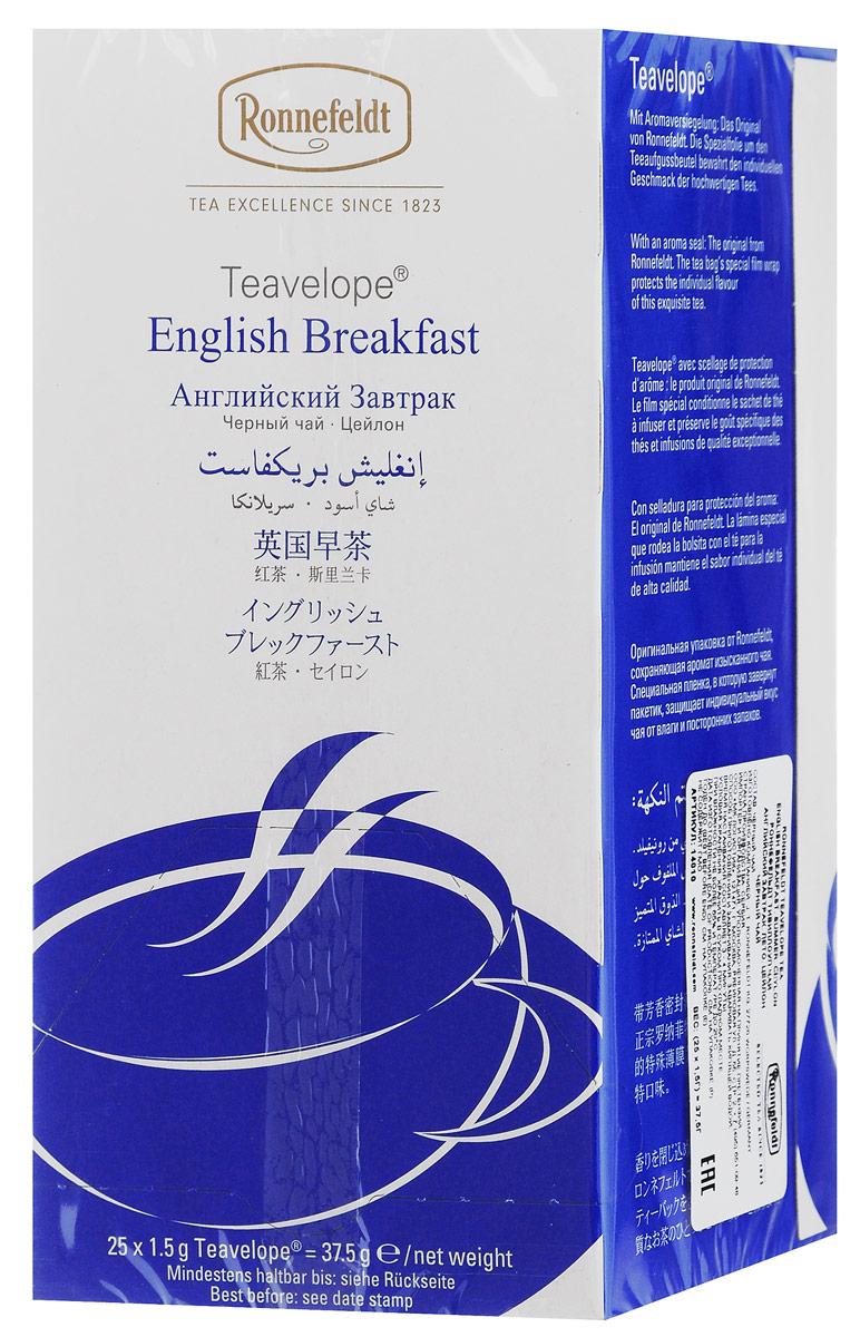 Ronnefeldt Английский завтрак черный чай в пакетиках, 25 шт0120710Ronnefeldt Английский завтрак - насыщенный темный, характерный цейлонский чай с восточной части острова с терпким, пикантным вкусом. Специальная пленка, в которую завернут пакетик, защищает индивидуальный вкус чая от влаги и посторонних запахов.