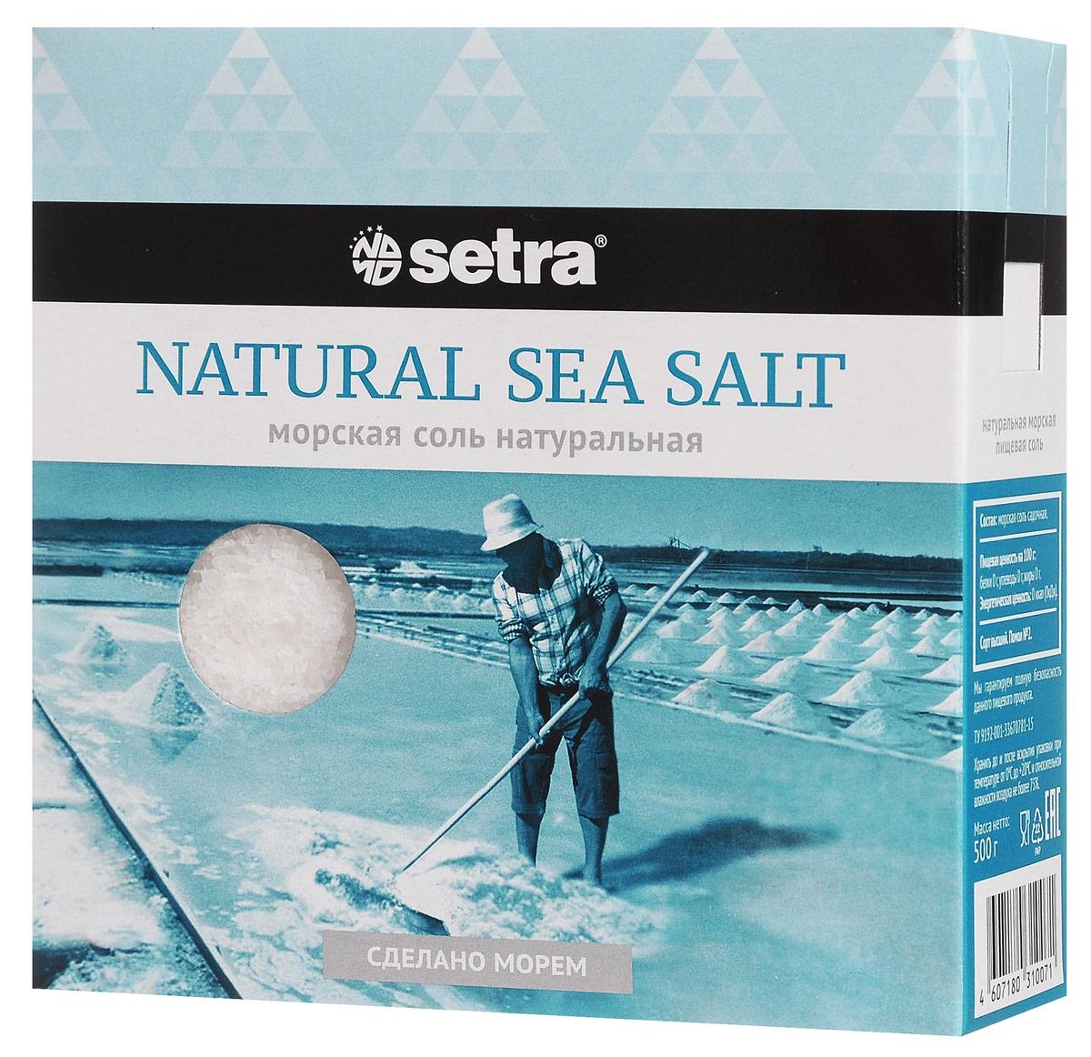 Setra соль морская натуральная без добавок, 500 г0120710Морскую соль Setra получают из вод Адриатического моря уже более 700 лет старым, естественным, экологически чистым способом: выпариванием морской воды на солнце. В отличие от каменной соли, морская соль содержит больше ионов магния, калия, йода, кальция, фтора, а также других морских минералов, что, помимо ощутимой пользы для организма, придаст вашим блюдам особый изысканный вкус.