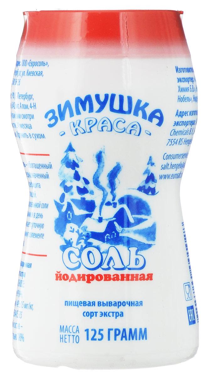 Зимушка-краса Экстра соль йодированная, 125 г0120710Йодированная соль - обогащенный продукт питания, предназначенный для восстановления дефицита поступления йода с пищей. Ее использование в количестве 5-6 граммов в день полностью обеспечивает суточную потребность в этом микроэлементе.