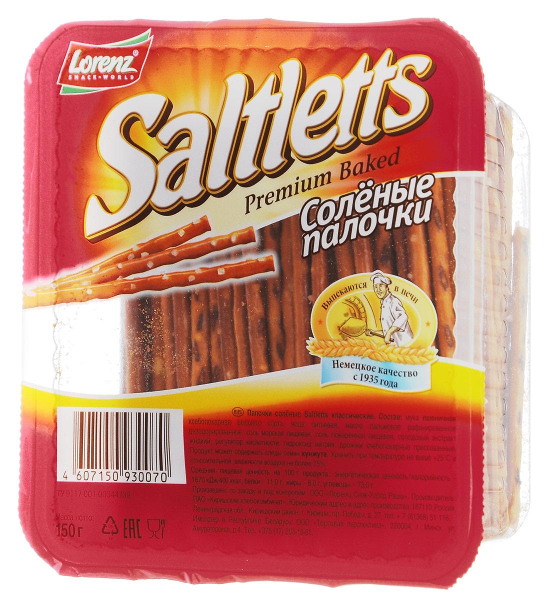 Lorenz Saltletts палочки cоленые, 150 г61Палочки Lorenz Saltletts уже давно являются бесспорной классикой на немецком рынке. Хрустящая соломка золотисто-коричневого цвета радует потребителей с 1935 года. Снэки приготовлены из лучших ингредиентов и приправлены морской солью. Благодаря большой и удобной упаковке, вы можете угостить палочками всех своих гостей.