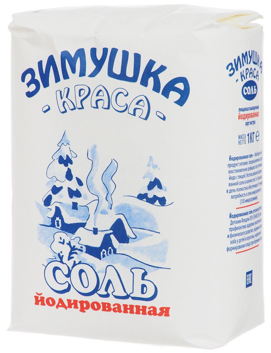 Зимушка-краса Экстра соль йодированная, 1 кг0120710Йодированная соль - обогащенный продукт питания, предназначенный для восстановления дефицита поступления йода с пищей. Ее использование в количестве 5-6 граммов в день полностью обеспечивает суточную потребность в этом микроэлементе.