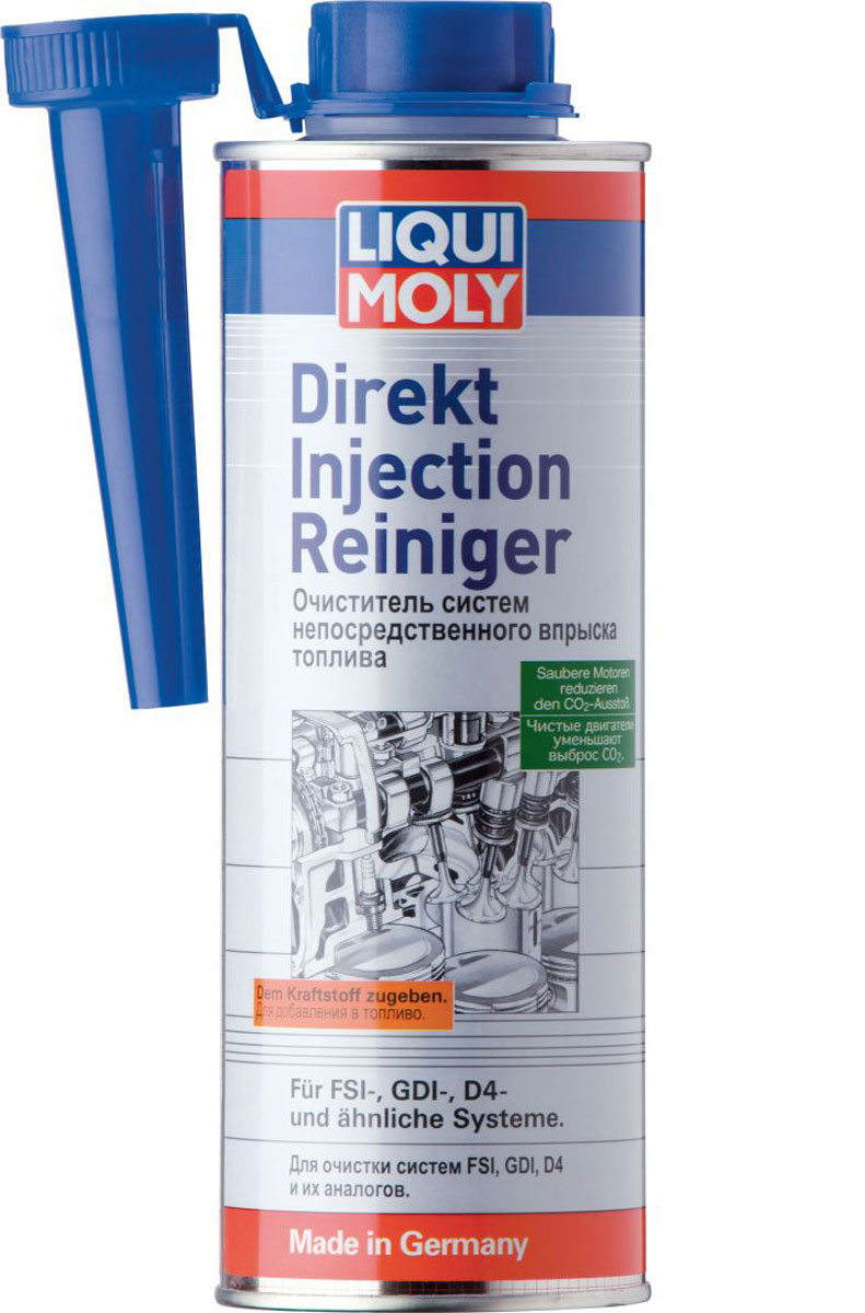Очиститель систем непосредственного впрыска топлива Liqui Moly Direkt Injection Reiniger, 0,5 л5621Liqui Moly Direkt Injection Reiniger - специальное средство для очистки форсунок непосредственного впрыска систем GDI, FSI, D4 и подобных. Заменяет очистку на специальном стенде. Позволяет быстро и эффективно удаляет нагар, смолы и отложения. Снижает расход топлива и выбросы вредных веществ.Особенности:Гарантирует оптимальную работу двигателя и точную дозировку топлива.Уменьшает количество вредных веществ в выхлопе.Сокращает расход топлива.Специально для двигателей с катализатором.Защищает дорогие конструктивные элементы от износа и коррозии.Надежно удаляет отложения во всей топливной системе, включая камеру сгорания.Улучшает холодный запуск и стабильность холостого хода.Основа: присадки в жидкости-носителе.Товар сертифицирован.