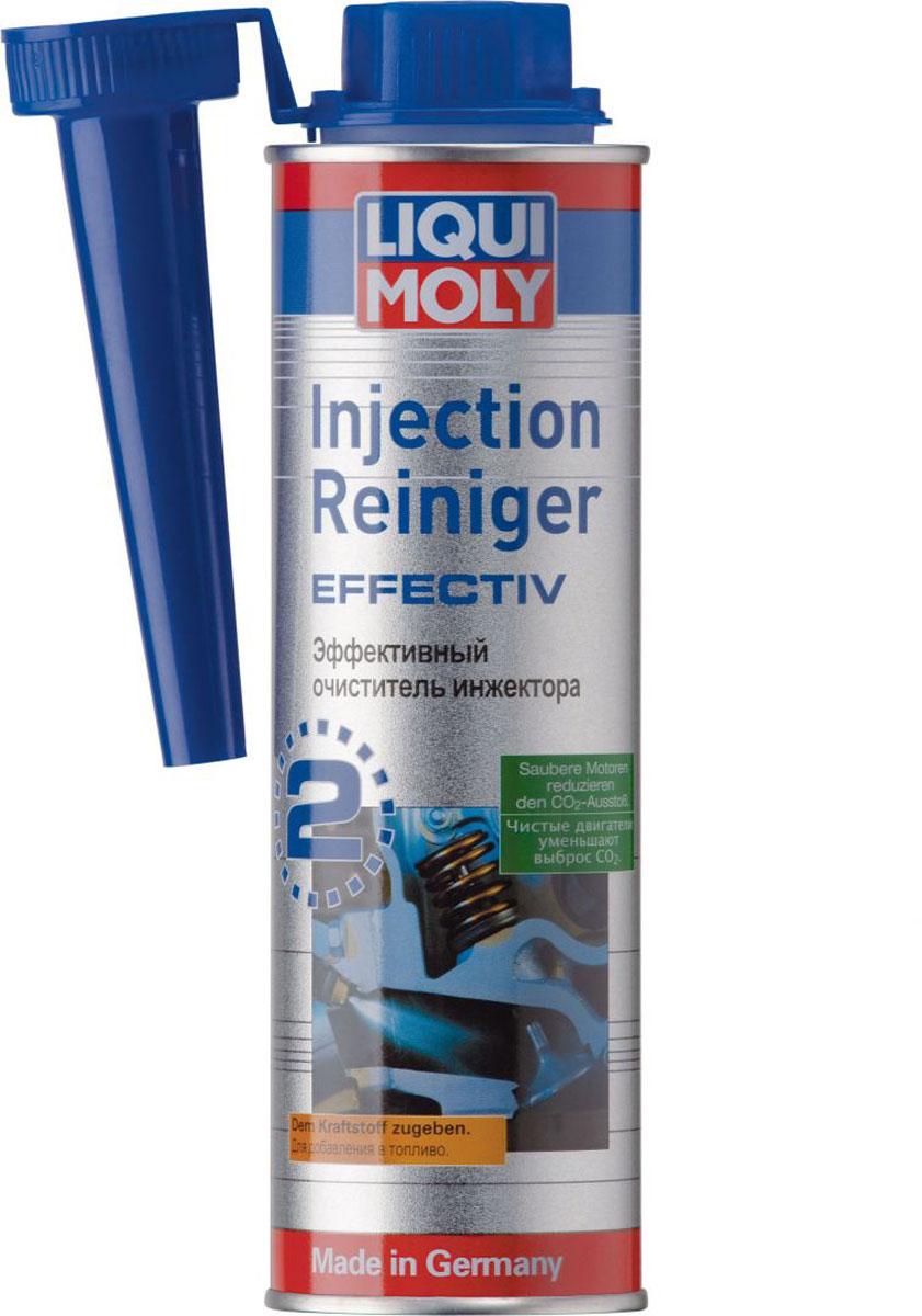 Очиститель инжектора Liqui Moly Injection Reiniger Effectiv, эффективный, 0,3 л7555Liqui Moly Injection Reiniger Effectiv- это средство для очистки топливной системы при явных симптомах загрязнения: нестабильных оборотах, потере тяги, постоянных проблемах с пуском двигателя. Очищает от нагара, смол и отложений различного характера. Сокращает выбросы вредных веществ, и расход бензина. Для любых конфигураций системы впрыска: K-, KE-, L-Jetronic и более современных систем. Действие средства сохраняется до 2000 км.Особенности:Удаляет углеродистый нагар и смолистые отложения из форсунок и прочих конструктивных элементов системы впрыска топлива.Обеспечивает правильное функционирование дозаторов системы впрыска и низкий расход топлива при точной дозировке.Эффективно для любых систем впрыска.Для автомобилей с катализатором.Снижает концентрацию вредных веществ в выхлопных газах.Основа: присадки в жидкости-носителе.Товар сертифицирован.