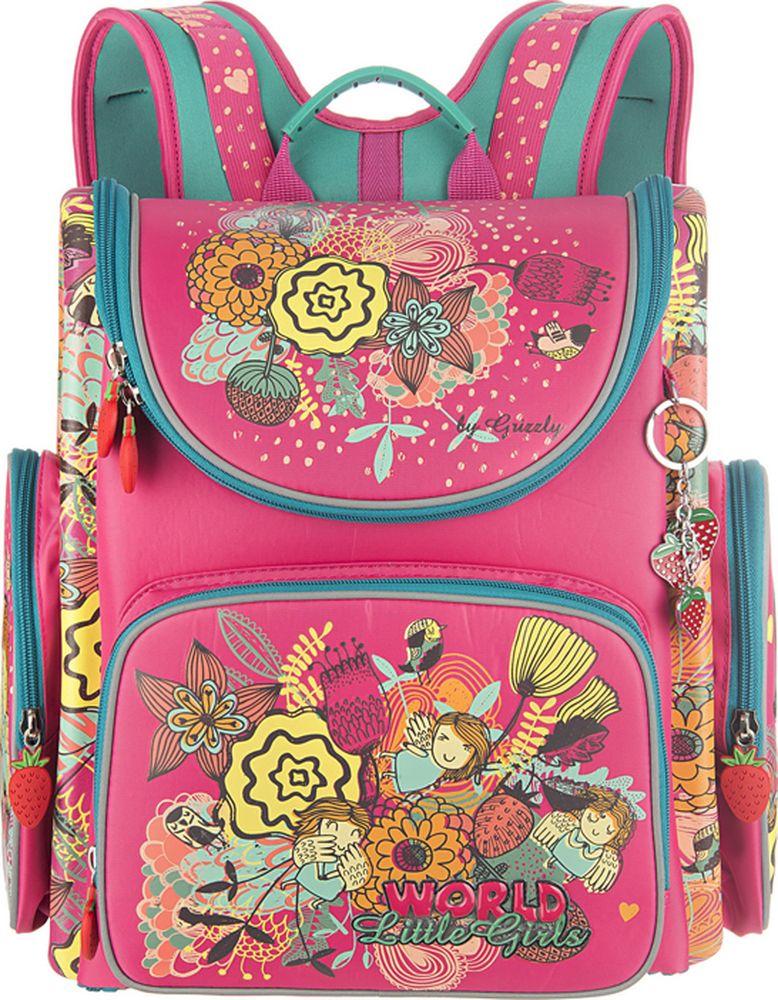 Grizzly Рюкзак школьный с мешком для обуви цвет жимолость мятаRA-541-2/1