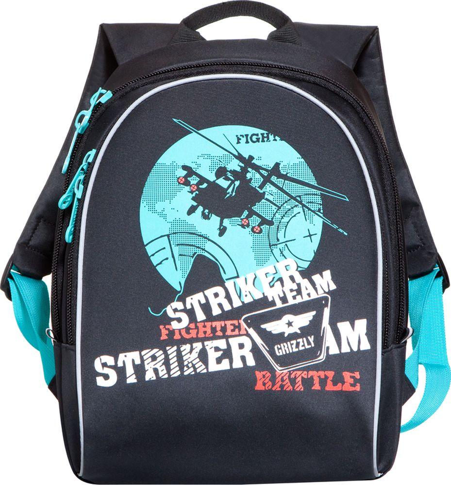 Grizzly Рюкзак школьный цвет черный бирюзовыйRB-628-2/1