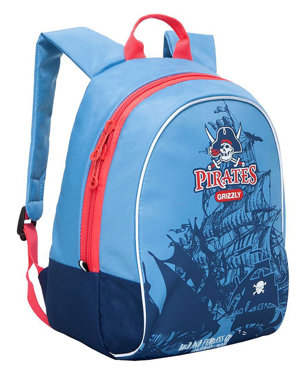 Grizzly Рюкзак детский Pirates цвет синий голубойRB-628-4/3Школьный рюкзак Grizzly - это красивый и удобный рюкзак, который подойдет всем, кто хочет разнообразить свои школьные будни. Рюкзак выполнен из плотного материала и оформлен принтом в пиратской тематике. Рюкзак одно основное вместительное отделения на молнии. Отделение содержит внутри открытый накладной карман. Бегунки застежки-молнии дополнены удобными держателями с логотипом Grizzly. Рюкзак также оснащен удобной ручкой для переноски и светоотражающими элементами.Широкие лямки можно регулировать по длине. Многофункциональный детский рюкзак станет незаменимым спутником вашего ребенка.