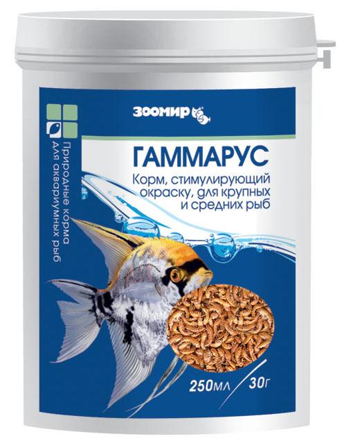 Корм для рыб Зоомир Гаммарус, 250 г0120710Корм для рыб Зоомир Гаммарус - отличается высоким содержанием веществ, укрепляющих здоровье рыб и повышающих интенсивность их естественной окраски.Рекомендуется для всех видов аквариумных рыб, как пресноводных, таки морских. Гаммарус - пресноводные рачки, обитающие в крупных озерах Сибири. Этот рачок является важной составляющей кормового рациона водяных и сухопутных черепах и других обитателей аквариумов и террариумов.Состав: гаммарус естественной сушки.Товар сертифицирован.
