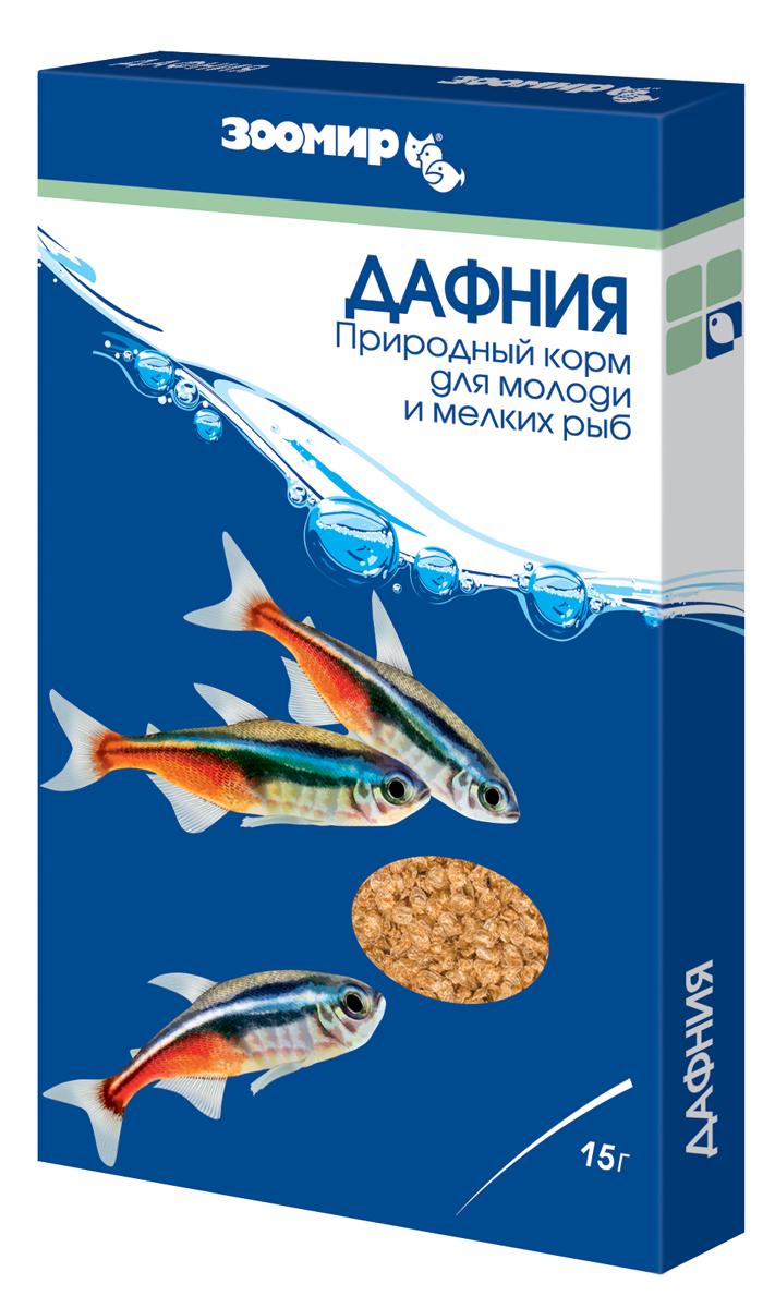Корм для рыб Зоомир Дафния, 15 г523Универсальный корм для аквариумных рыб. Изготовлен методом естественной сушки из лучших сортов пресноводных рачков дафнии (Daphnia). Наиболее полноценный по биохимическому составу природный корм с высоким содержанием белка и минеральных веществ. Один из самых известных и популярных среди традиционных видов кормов. Рекомендуется для всех видов рыб, особенно для молоди и маленьких рыб, таких, как неоновые, гуппи, молли. Является подходящим кормом для маленьких лягушат и черепашек, может использоваться в качестве подкормки для декоративных птиц. Состав: дафния естественной сушки
