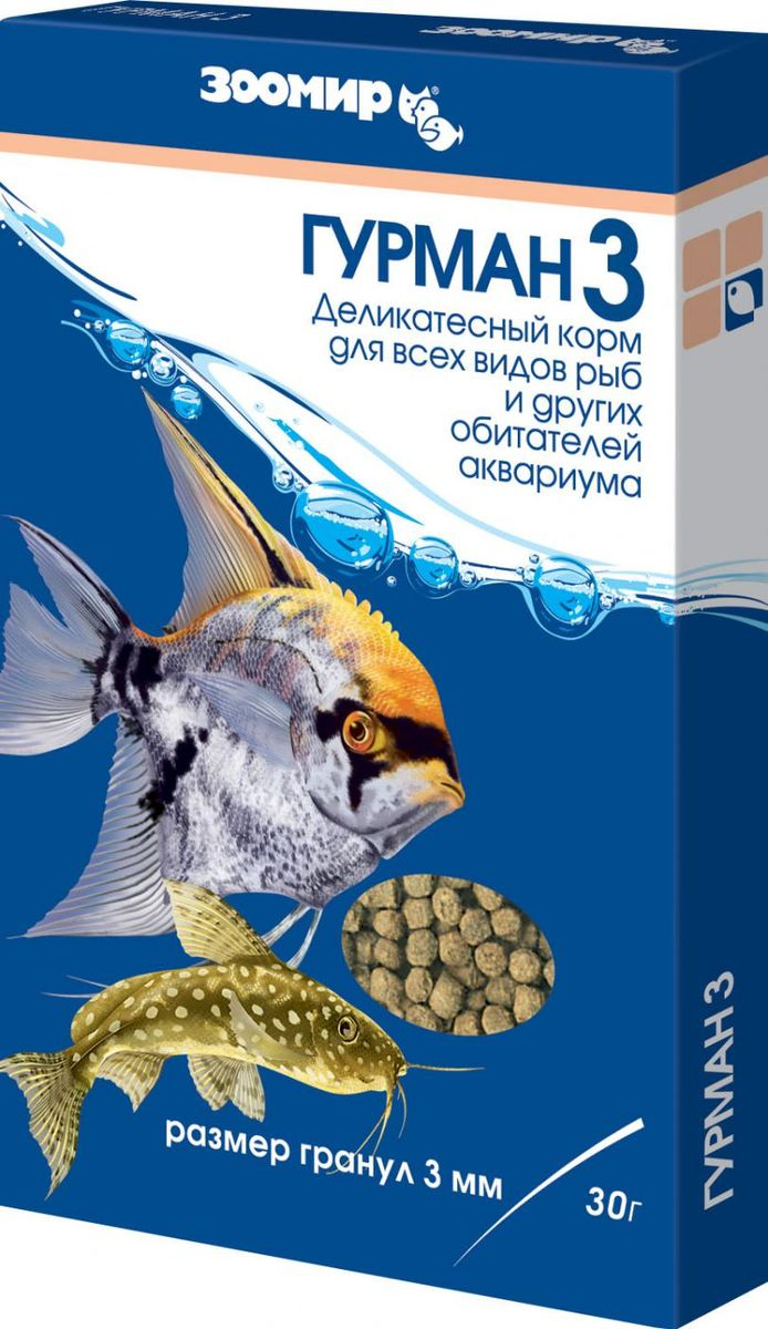 Корм для рыб Зоомир Гурман, размер гранул 3 мм, 30 г2104_12Зоомир Гурман - универсальный гранулированный корм для большинства обитателей аквариумов. Тонущие гранулы изготовлены по специальной технологии. В поверхностный слой гранул введен натуральный активный стимулятор аппетита, что придает им особую привлекательность. Корм отличается высокой усвояемостью, не замутняет воду. Рекомендуется для кормления большинства крупных и средних аквариумных рыб, черепах, моллюсков и ракообразных.Состав: гаммарус, трубочник, мотыль, мука рыбная, мука травяная, мука пшеничная, мука креветочная, морские водоросли, спирулина, витаминно-минеральный комплекс.Товар сертифицирован.