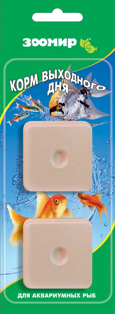 Корм для рыб Зоомир Корм выходного дня, в блоках, 2 шт х 20 г0120710Корм Зоомир Корм выходного дня автоматически обеспечивает рыбок во время отсутствия хозяина аквариума питательными элементами. Корм содержит в нейтральной субстанции все составные компоненты, которые необходимы для правильного питания. По мере растворения нейтральной основы заключенный в нее корм высвобождается и становится доступным для рыб. Рыбы могут также отщипывать корм от блока по кусочкам.Состав: мелкие ракообразные, креветки, рыбные продукты, морские водоросли, пшеничная и кукурузная мука, сухое молоко, спирулина, сухие пивные дрожжи, витаминный комплекс.Товар сертифицирован.