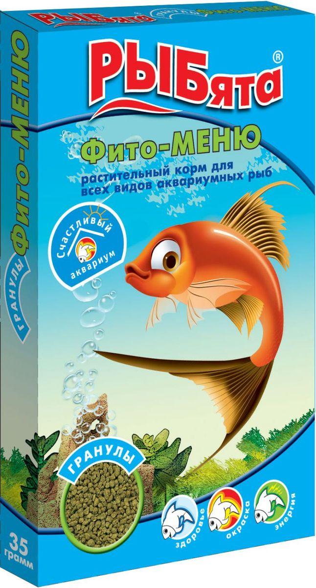 Растительный корм для аквариумных рыб РЫБята