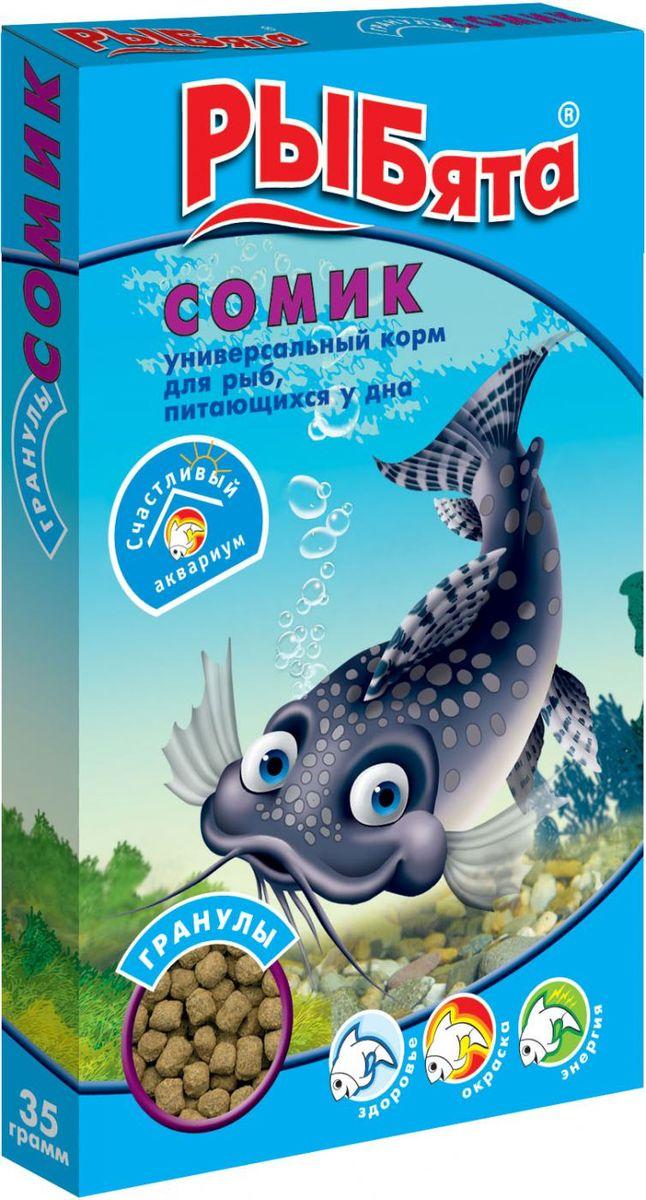 Корм для рыб, питающихся у дна РЫБята Сомик Гранулы, 35 г0120710Универсальный корм для рыб, питающихся у дна. Корм РЫБята СОМИК ГРАНУЛЫ содержит все необходимые компоненты полноценного питания рыбок, в том числе витамины, микро- и макроэлементы. Не замутняет воду. В каждой коробочке с кормом РЫБят вас ждет СЮРПРИЗ - яркая НАКЛЕЙКА с веселыми РЫБятами и их советами о том, как сделать жизнь в аквариуме счастливой и долгой.Состав: натуральные компоненты, в том числе, гаммарус, дафния, трубочник, мука рыбная, мука травяная, мука пшеничная, витаминно-минеральный комплекс.