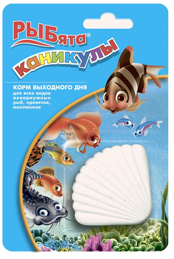 Корм для аквариумных рыб РЫБята Каникулы, корм выходного дня, 30 г0120710Корм выходного дня для всех видов аквариумных рыб, креветок, моллюсков.Корм в гипсовой ракушке обеспечит бесперебойное питание аквариумных рыбок, а также креветок и моллюсков в ваше отсутствие. В корме содержатся все жизненно необходимые питательные вещества. Корм высвобождается из растворяющейся ракушки постепенно, поэтому приблизительно в течение двух недель обитатели аквариума не останутся голодными. Скорость растворения зависит от жесткости воды и интенсивности ее перемешивания.Состав: мелкие рачки, креветки, рыбные продукты, морские водоросли, злаки, сухое молоко, пророщенные семена, сухие пивные дрожжи, витаминный комплекс.Товар сертифицирован.