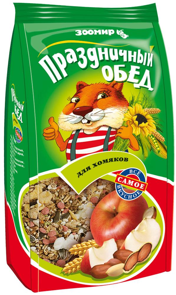 Корм-лакомство для хомяков Праздничный Обед, 250 г корм лакомство для кроликов праздничный обед 270 г