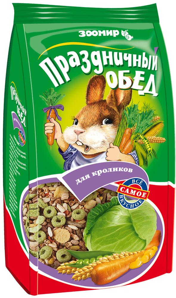 Корм-лакомство для кроликов Праздничный обед, 270 г3Корм-лакомство предназначен для декоративных кроликов. Праздничный обед - это настоящее лакомство с выдающимися пищевыми свойствами и восхитительным аппетитным ароматом, основу которого составляют самые привлекательные, вкусные и полезные компоненты.Различные зерна, входящие в состав корма, благодаря применению новой оригинальной технологии, вспучиваются и значительно увеличиваются в объеме. В результате, заложенная природой энергия зерна высвобождается и становится легко доступной для организма животного. Семена подсолнечника и хрустящие гранулы, содержащие сухие фрукты и овощи, доставят питомцу незабываемое наслаждение вкусом. Такой корм, в отличие от традиционных зерновых смесей, обладает более высокой биологической ценностью и лучшими вкусовыми качествами.Это не просто праздничная вкусная еда, а высокопитательный диетический легкоусвояемый продукт, в котором сохранены все самые ценные свойства исходных компонентов.Устройте своему любимцу праздник живота! Покормите его настоящим праздничным обедом!Состав: зерна пшеницы, ячменя, риса, обработанные по специальной технологии, гранулы из луговых трав, зерновые экструдированные гранулы, содержащие минеральные вещества, витамины и пивные дрожжи (самый богатый природный источник витаминов группы В), кукурузные хлопья, сухие овощи.Товар сертифицирован.