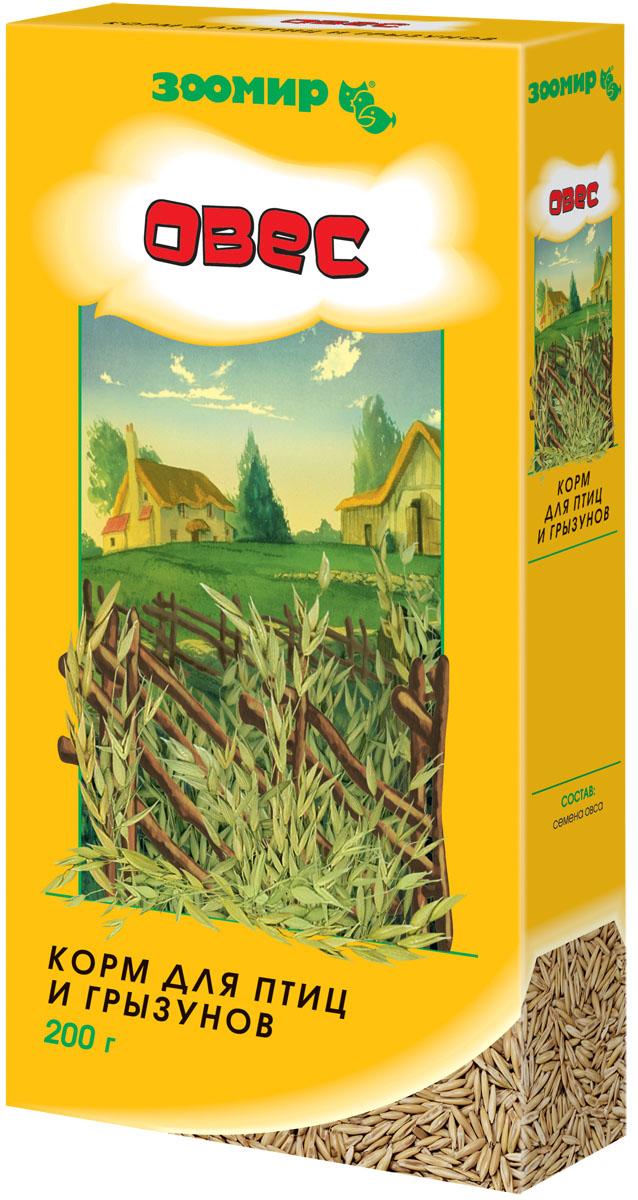 Корм для птиц и грызунов Зоомир Овес, 250 г605Зоомир Овес - традиционный вид корма для большинства декоративных зерноядных птиц и грызунов. Является основой для составления различных питательных зерновых смесей. Отличается высоким содержанием белка и таких незаменимых аминокислот, как лизин, триптофан, метионин, а также витаминов группы В. Особенно питателен в размоченном (распаренном) и проросшем виде. Мелкие птицы охотнее потребляют его именно в таком виде, а более крупные, например, попугаи предпочитают сухие зерна.Состав: семена овса.Товар сертифицирован.