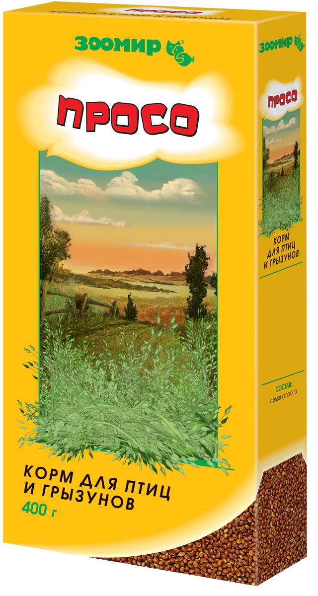 Корм для птиц и грызунов Зоомир Просо, 400 г606Корм Зоомир Просо предназначен для птиц и грызунов.Просо относится к обширному роду однолетних травянистых растений семейства злаков. Просо бывает различной окраски - желтое, белое и красное. Красные сорта считаются наиболее питательными.Просо является широко используемым видом корма для всех декоративных зерноядных птиц и грызунов. Богато незаменимыми аминокислотами. Просо служит основой для составления различных питательных зерновых смесей, его доля в рационе птиц достигает 60-70%.Состав: семена проса.Товар сертифицирован.