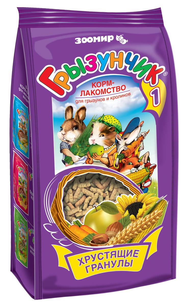 Корм-лакомство Зоомир Грызунчик, для грызунов и кроликов, 150 г корм лакомство для кроликов праздничный обед 270 г