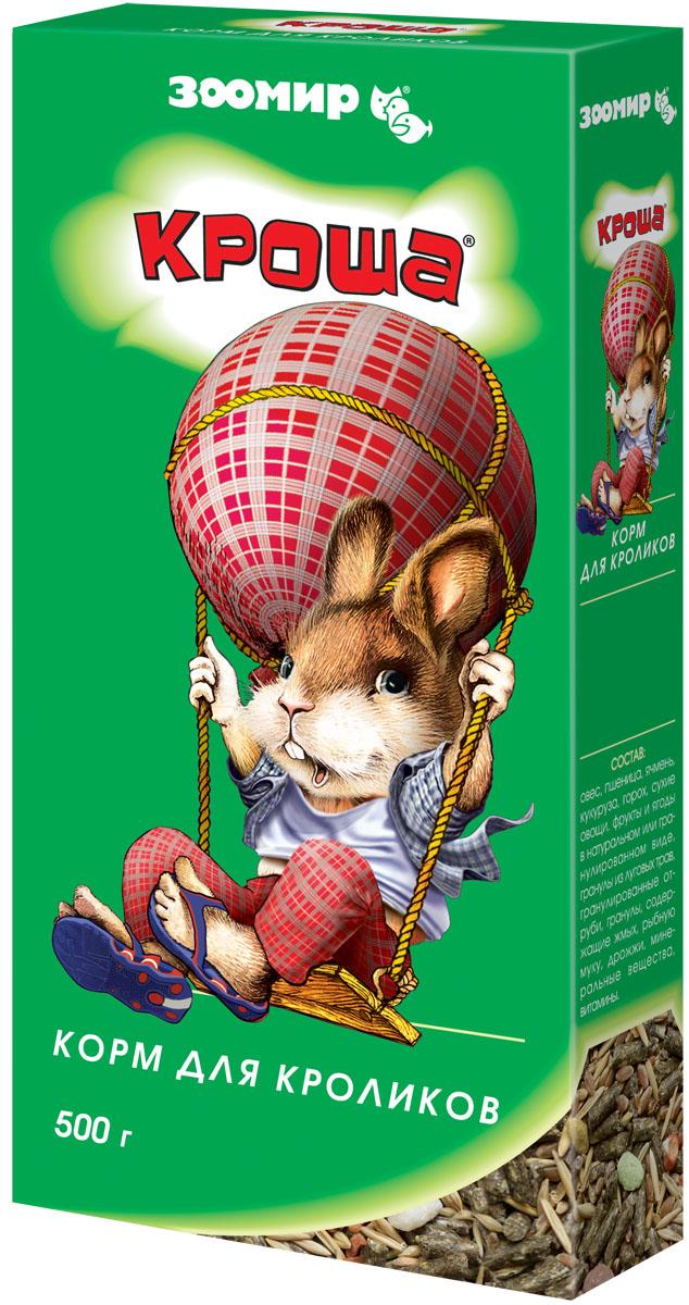 Корм для кроликов Зоомир Кроша, 500 г0120710Зоомир Кроша - комплексный аппетитный корм для кроликов на каждый день. Богатый, сбалансированный состав этого корма включает в себя ароматные травы, корнеплоды, фрукты и ягоды, хрустящие гранулы, кукурузные хлопья и другие вкусности. Этот корм обеспечит необходимое разнообразие рациона вашего милого ушастика и укрепит его здоровье.Состав: гранулы из луговых трав, семена злаковых растений, сухие овощи, корнеплоды, фрукты и ягоды, плоды рожкового дерева в натуральном или гранулированном виде с добавлением минеральных веществ и витаминов.Товар сертифицирован.