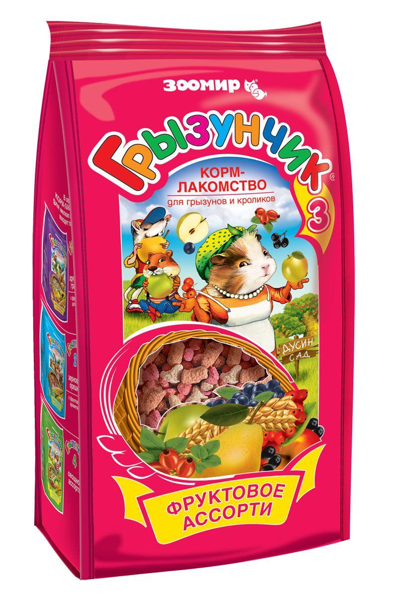 Корм-лакомство для грызунов и кроликов Грызунчик Фруктовое Ассорти, 200 г0120710Корм-лакомство Зоомир Грызунчик - гранулированный корм для хомяков, морских свинок, мышей, крыс, шиншилл, дегу, песчанок, белок и других декоративных грызунов и кроликов.Этот корм содержит в сбалансированном соотношении все основные питательные вещества (белки, жиры, клетчатку), минеральные вещества и витамины, необходимые для нормального развития и жизнедеятельности Вашего зверька. Поэтому корм Грызунчик может быть использован в качестве повседневного корма, который необходимо дополнять лишь зелеными и сочными кормами.Корм Грызунчик по праву называется кормом-лакомством, поскольку он имеет привлекательные для животного вкус и хрустящую структуру, удобные форму и размер гранул, а благодаря применению современных технологий - высокую усвояемость и питательную ценность.Состав: пшеница, просо, горох, травяная мука, сухие яблоки, груши, красная и черная рябина, черника, витамины A, С, D3, E, K3, натуральный комплекс витаминов группы B.Товар сертифицирован.