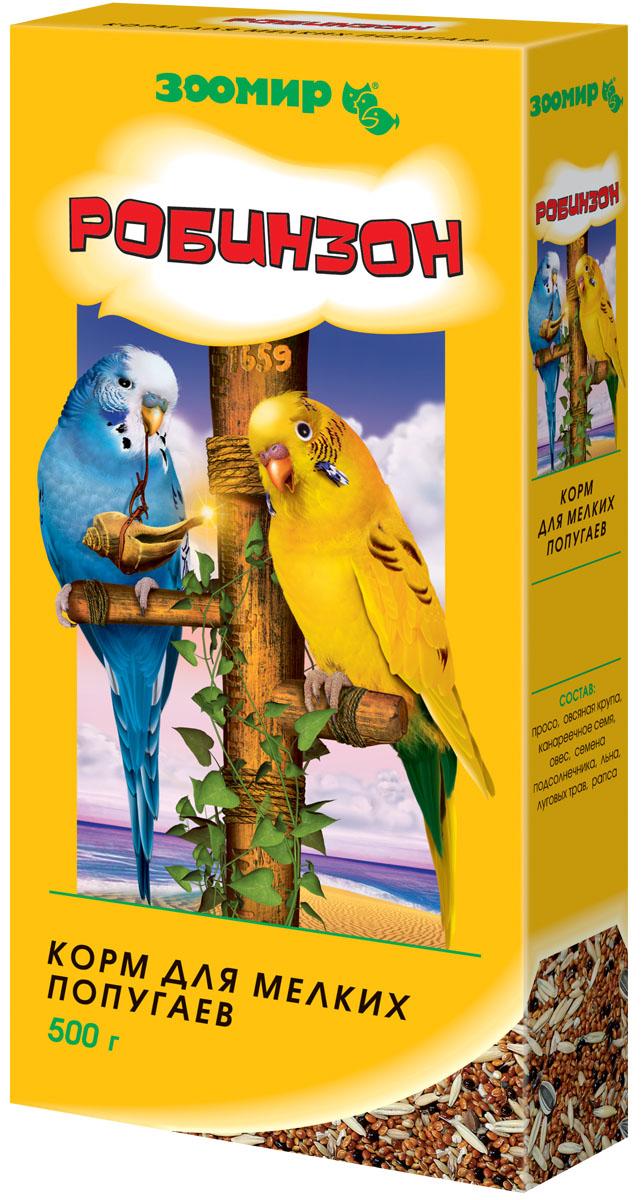Корм для мелких попугаев Зоомир Робинзон, 500 г0120710Корм Зоомир Робинзон предназначен для мелких попугаев. Этот питательный корм отличается богатством состава. Содержащиеся в нем вкусные и полезные семена различных растений обеспечивают птиц всем необходимым для их нормальной жизнедеятельности и размножения.Состав: просо, овсяная крупа, канареечное семя, овес, семена луговых трав, рапса, подсолнечника, льна, сафлор, перловая крупа, измельченные раковины моллюсков, чечевица, плоды рожкового дерева.Товар сертифицирован.