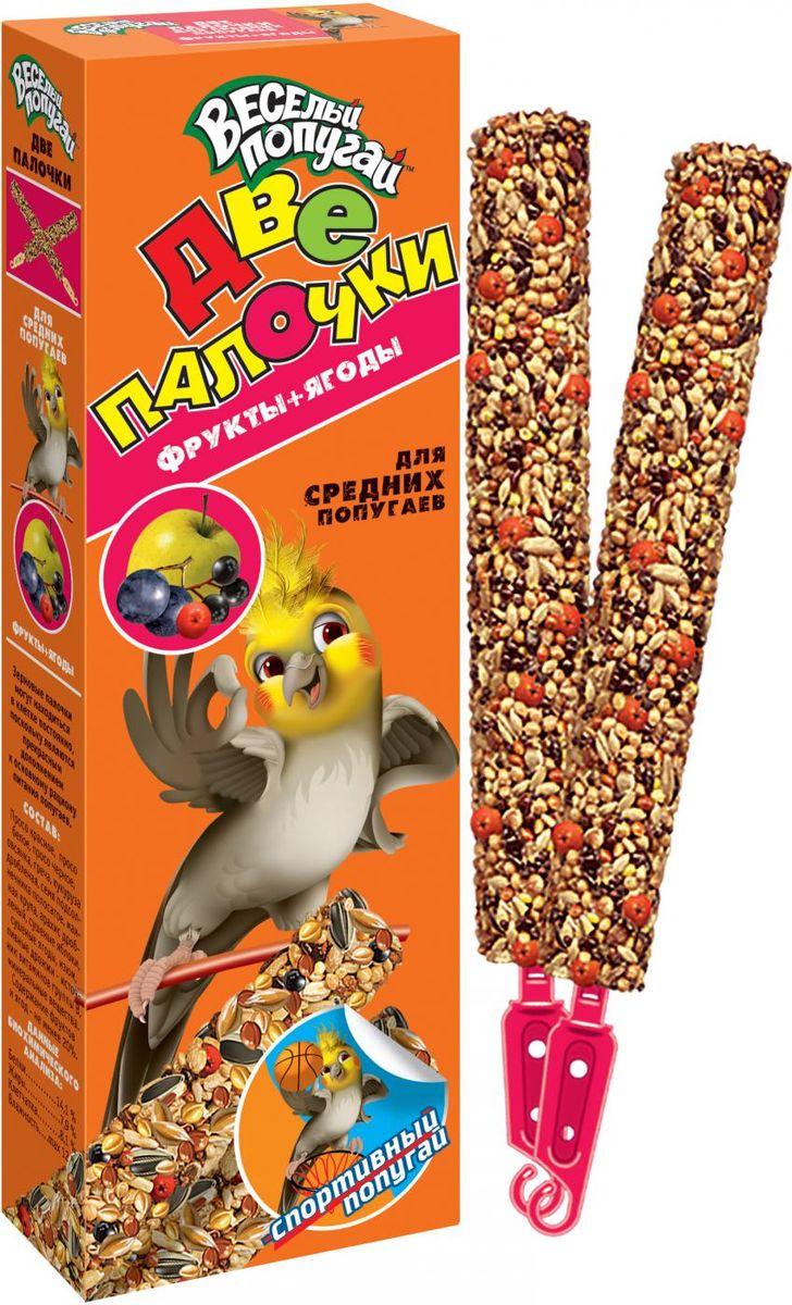 Лакомства для средних попугаев Веселый попугай Две Палочки фрукты+ягоды, 2 шт х 35 г0120710Потрясающие лакомства для средних попугаев с разнообразными фруктами и ягодами. ДВЕ ПАЛОЧКИ упакованы в дополнительную упаковку, которая дольше и надежнее сохраняет лакомства и защищает их от проникновения всяких вредителей. Кроме того, они имеют удобное крепление, которое позволяет легко, быстро и надежно закрепить палочку на прутьях клетки. На них гораздо больше вкусностей благодаря тонкой деревянной палочке. Лакомства ВЕСЕЛЫЙ ПОПУГАЙ ДВЕ ПАЛОЧКИ - это не только вкусная игрушка для пернатого друга, но и полезная работа для клюва.В каждой коробке с лакомством ВЕСЕЛЫЙ ПОПУГАЙ покупателя ждет подарок - яркая наклейка с попугайчиком-спортсменом. Состав: просо красное, просо белое, просо черное, овсянка, греча, кукуруза дробленая, канареечное семя, семя подсолнечника полосатое, манная крупа, арахис дробленый, сушеные яблоки, сушеные ягоды, изюм, пивные дрожжи - источник витаминов группы В, минеральные вещества. Содержание фруктов и ягод - не менее 20%.