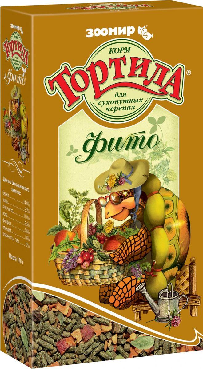 Корм для сухопутных черепах Тортила Фито, 170 г0120710Корм растительного происхождения для всех видов сухопутных черепах и других травоядных рептилий. Содержит высушенные растения, фрукты и овощи. Является источником грубых волокон, оптимальное содержание которых очень важно для правильного пищеварения. Обогащен жизненно важными витаминами и ценными минеральными веществами, необходимыми для поддержания иммунитета, укрепления панциря и здорового роста скелета. Не содержит красителей и консервантов. Особенно рекомендуется в холодное время года. Рацион черепахи не должен ограничиваться лишь этим кормом, дополняйте его свежими фруктами, ягодами и растениями.Состав: люцерна, вика, одуванчик, клевер, крапива, семена злаковых растений, яблоки, морковь, паприка, плоды рожкового дерева, лист брусники, витаминно-минеральный комплекс.