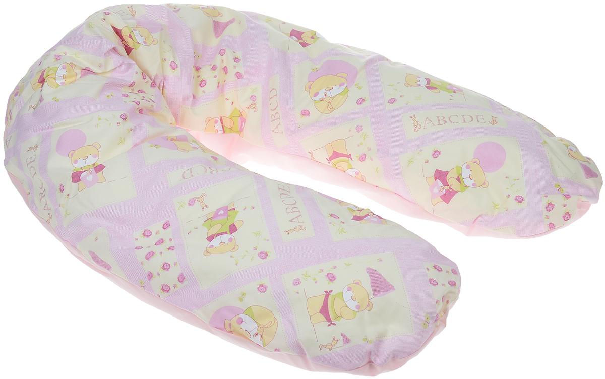 Plantex Подушка для кормящих и беременных Comfy Big Marcele цвет розовый96281496Вместе с многофункциональной подушкой Plantex Comfy Big Marcele кормление может стать удобным как для мамы, так и для малыша.Достаточно разместить подушку вокруг талии и положить на нее ребенка. Это позволит принять удобную позу и уменьшить нагрузку на позвоночник. Также подушку можно использовать во время беременности. Она позволяет беременным женщинам выполнять расслабляющие упражнения и принимать удобные позы.Для ребенка подушка предлагает несколько вариантов использования - новорожденный будет чувствовать себя удобно лежа на спине, а затем и лежа на животике, открывая для себя новый мир. Позже многофункциональная подушка поможет ему сохранить равновесие при первых попытках сесть.Чехол подушки выполнен из 100% хлопка и снабжен застежкой-молнией, что позволяет без труда снять и постирать его. Наполнителем подушки служат полистироловые шарики - экологичные, не деформируются сами и хорошо сохраняют форму подушки.Подушка для кормящих и беременных мам Plantex Comfy Big Marcele - это удобная и практичная вещь, которая прослужит вам долгое время.