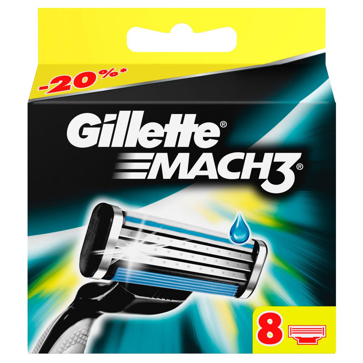 Сменные кассеты для бритья Gillette Mach 3, 8 шт.MAG-13284671Даже 10-ое бритье Mach3 комфортнее 1-го одноразовой бритвой.Почувствуйте исключительную эффективность Mach3! Это бритва включает в себя гелевую полоску, которая способствует скольжению и защищает кожу от покраснения, также полоска исчезает, когда кассету пора менять. Плавающая головка обеспечивает тесный контакт лезвий с кожей, удобная ручка адаптируется к контурам лица для более легкого и комфортного бритья (по сравнению с одноразовыми бритвенными станками Blueell Plus). Даже после десятого использования бритвы ощущения более приятные, чем от одноразовых станков (по сравнению с одноразовыми станками для бритья Bluell Plus).По сравнению с Gillette BlueII PlusСрок хранения – 5 лет.Страна производства – Польша. Характеристики:Комплектация: 8 сменных кассет. Товар сертифицирован.Состав смазывающей полоски: PEG-115M, PEG-7M, PEG-100, BHT, TOCOPHERYL ACETATE.