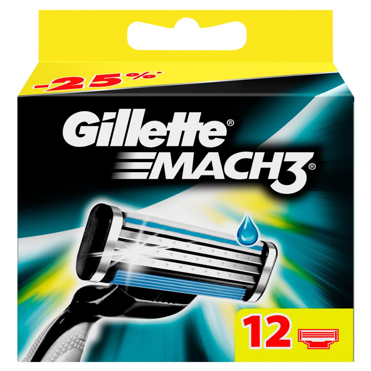Сменные кассеты для бритья Gillette Mach 3, 12 шт.MAG-81358626Даже 10-ое бритье Mach3 комфортнее 1-го одноразовой бритвойПочувствуйте исключительную эффективность Mach3! Это бритва включает в себя гелевую полоску, которая способствует скольжению и защищает кожу от покраснения, также полоска исчезает, когда кассету пора менять. Плавающая головка обеспечивает тесный контакт лезвий с кожей, удобная ручка адаптируется к контурам лица для более легкого и комфортного бритья (по сравнению с одноразовыми бритвенными станками Blueell Plus). Даже после десятого использования бритвы ощущения более приятные, чем от одноразовых станков (по сравнению с одноразовыми станками для бритья Bluell Plus).По сравнению с Gillette BlueII PlusСрок хранения - 5 лет.Характеристики:Материал: пластик, металл. Количество в упаковке: 12 шт. Товар сертифицирован.Состав смазывающей полоски: PEG-115M, PEG-7M, PEG-100, BHT, TOCOPHERYL ACETATE.