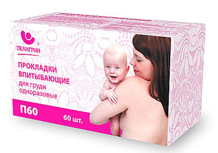 Пелигрин Набор медицинского белья из нетканых материалов Прокладки для груди 60 шт -  Уход и гигиена