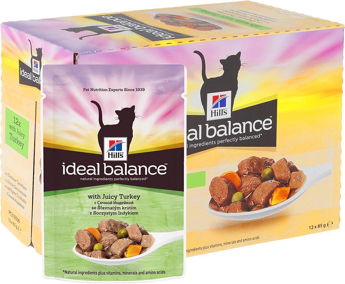 Консервы для кошек Hills Ideal Balance, с сочной индейкой, 85 г, 12 шт10024_12Аппетитный рационHills Ideal Balance кусочки сочной индейки с овощами в соусе изготовлен из превосходных натуральных ингредиентов и обеспечивает точно сбалансированное питание вашей кошке для поддержания ее здоровья. Ключевые преимущества:Безупречно сбалансированСоздан на основе натуральных ингредиентовНе содержит кукурузы, пшеницы, соиБез искусственных красителей, ароматизаторов, консервантовГарантия 100% сбалансированного питанияКонтролируемое содержание протеина и натрия обеспечивает идеальный баланс нутриентов для поддержания крепкого здоровья Контролируемое содержание магния и фосфора поддерживает здоровье мочевыводящих путей Высокая энергетическая ценность удовлетворяет потребность животного в энергии без необходимости скармливать большие порции Точный баланс натуральных ингредиентов: Свежее мясо курицы. Превосходный источник постного белка. Поддерживает питомца в хорошей стройной форме. Овощи. Превосходный натуральный источник витаминов и минеральных веществ. Состав: мясо и производные животного происхождения, производные растительного происхождения, различные сахара, злаки, овощи, минералы, яйцо и его производные, экстракты растительного белка, масла и жиры. Анализ: белок 7,3%, жир 4,4%, клетчатка 0,5%, зола 1,2%, влага 80%, кальций 0,16%, фосфор 0,14%, натрий 0,07%, калий 0,16%. На кг: витамин Е 175 мг, витамин С 20 мг, бета-каротин 0,2 мг. Добавки на кг: Е671 (витамин Д3) 160 МЕ, Е1 (железо) 33,0 мг, Е2 (йод) 0,6 мг, Е4 (медь) 7,0 мг, Е5 (марганец) 3,1 мг, Е6 (цинк) 34,9 мг. Окрашено натуральной карамелью. Товар сертифицирован.