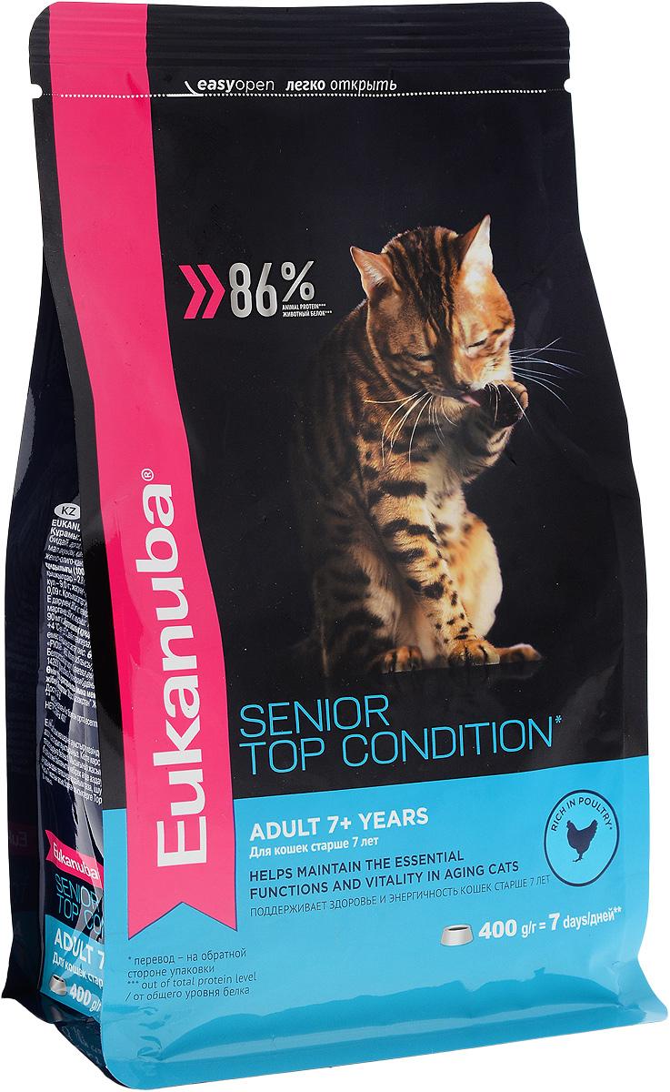 Корм сухой Eukanuba Senior Top Condition для пожилых кошек, с домашней птицей, 400 г0120710Сухой корм Eukanuba Senior Top Condition - полнорационный сухой корм для кошек старше 7 лет.Корм поддерживает здоровье и энергичность пожилых кошек. 100% сбалансированный корм, поддерживает здоровье кошки по шести ключевым признакам. 1. НАДЕЖНАЯ ЗАЩИТА Способствует поддержанию иммунной системы за счет антиоксидантов. 2. ОПТИМАЛЬНОЕ ПИЩЕВАРЕНИЕ Способствует поддержанию здоровой кишечной микрофлоры за счет пребиотиков и клетчатки. 3. ЗДОРОВЬЕ МОЧЕВЫВОДЯЩЕЙ СИСТЕМЫ Разработан специально для поддержания здоровья мочевыводящий путей. 4. СИЛЬНЫЕ МЫШЦЫ Белки животного происхождения способствуют росту и сохранению мышечной массы. Содержит 88% животного белка (от общего уровня белка). 5. ЗДОРОВЬЕ КОЖИ И ШЕРСТИ Способствует сохранению здоровья кожи и блестящей шерсти, благодаря рыбьему жиру и оптимальному соотношению омега-6 и омега-3 жирных кислот. 6. ЗДОРОВЫЕ ЗУБЫ Поддерживает здоровье зубов. Состав: белки животного происхождения (домашняя птица 44 %, источник натурального таурина), жир животный, пшеница, ячмень, пшеничная мука, рис, сухое цельное яйцо, гидролизированный животный белок, пульпа сахарной свеклы, минералы, фрукто-олиго-сахариды, высушенные пивные дрожжи, рыбий жир. Пищевая ценность (100 г): белки - 37 г, жиры - 19 г, омега-6 жирные кислоты - 2,8 г, омега-3 жирные кислоты - 0,39 г, влажность - 8 г, зола - 9,0 г, клетчатка - 1,4 г, кальций - 1,66 г, фосфор - 1,28 г, магний - 0,09 г. Добавленные вещества: витамин A: 21000 МЕ\кг, витамин D3: 1000 МЕ\кг, витамин E: 260 мг\кг, железо: 199 мг\кг, йод: 3,1 мг\кг, медь: 15 мг\кг, марганец: 59 мг\кг, цинк: 178 мг\кг, селен: 0,49 мг\кг, L-карнитин: 90 мг/кг.Энергетическая ценность: 406 ккал/1700 кДж. Товар сертифицирован.