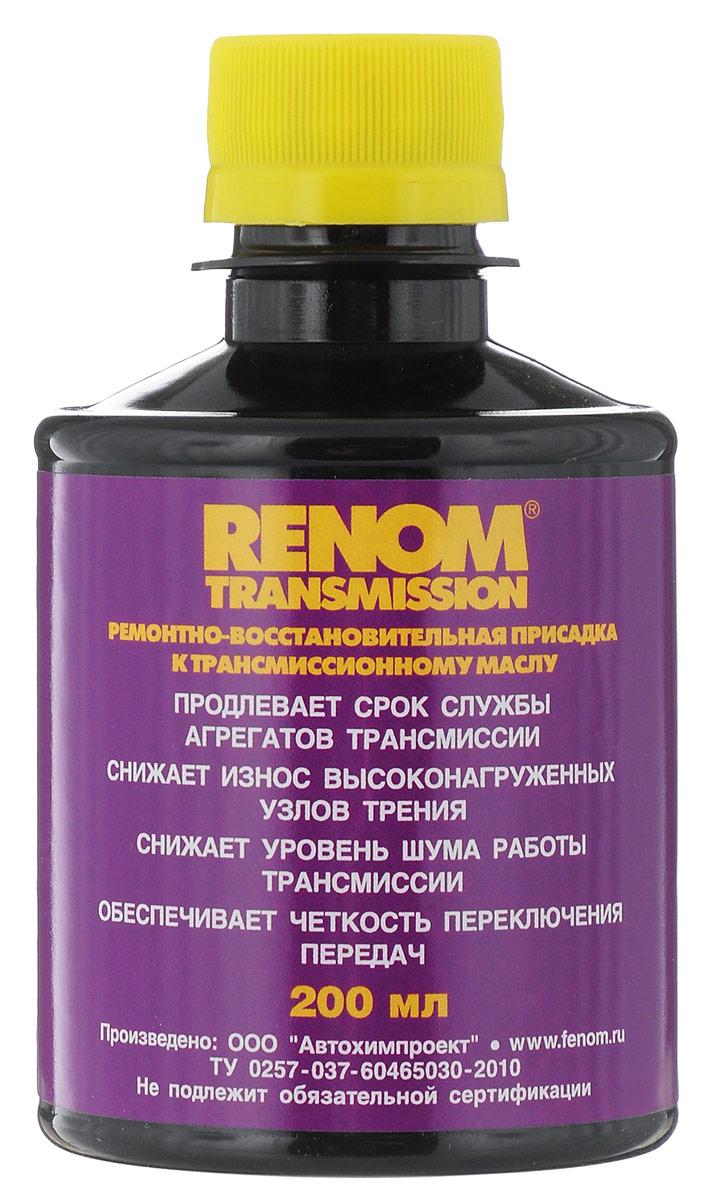 Присадка к трансмисионному маслу ремонтно-восстановительная Fenom Renom, 200 мл531-125Металлоорганическая присадка Fenom Renom к маслу для защиты от износа и восстановления эксплуатационных характеристик трансмиссий (КПП, главных передач, редукторов, приводных механизмов). Повышает задиростойкость и износостойкость нагруженных пар зацепления, восстанавливает микродефекты поверхностей трения, снижает температуру масла, уровень шума и вибрации. Продлевает ресурс трансмиссии с признаками износа.Состав: С10-С14 полиалкиларены, антиоксиданты, маслорастворимые соединения поливалентных металлов, промоутер восстановления металлов.