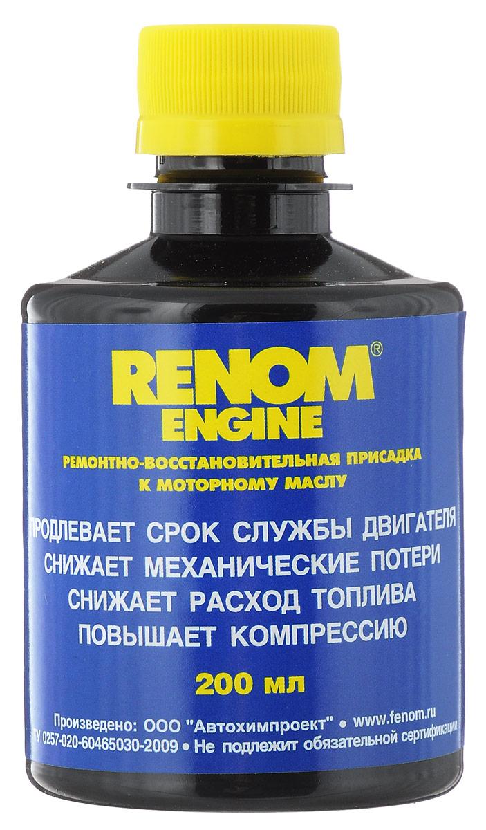 Присадка ремонтно-восстановительная к моторному маслу Fenom Renom, 200 мл4401Металлоорганическая присадка Fenom Renom к маслу для защиты от износа и восстановления эксплуатационных характеристик бензиновых и дизельных двигателей. Восстанавливает микродефекты поверхностей трения. Повышает износостойкость деталей двигателя в период перегрузки и масляного голодания, снижает механические потери, расход топлива и масла, повышает и выравнивает компрессию в цилиндрах двигателя.Состав: полиалкиларены, антиоксиданты, малорастворимые соединения поливательных металлов, диспергатор.