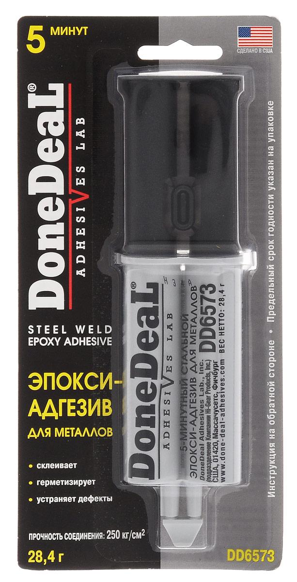 Эпокси-адгезив для металлов Done Deal, 5-минутный, цвет: серый, 28,4 г38105-минутный эпокси-адгезив Done Deal применяется для ремонта деталей из черных и цветных металлов и их сплавов. Быстро и надежно склеивает в любых сочетаниях: металлы, сплавы, большинство пластиков, керамику, стекло, дерево, различные строительные материалы. После полимеризации безвреден, устойчив к воздействию нефтепродуктов, воды растворителей. Обладает высокими эксплуатационными характеристиками, не дает усадки, выдерживает постоянные и переменные нагрузки в интервале температур от -55°С до +155°С. Состав: эпоксидная смола, полимеркаптаны и добавки, составляющие ноу-хау компании.Время схватывания: 5 минут. Время полимеризации: 30 минут.Время полной полимеризации: 12-16 часов. Прочность соединения: 250 кг/см2.