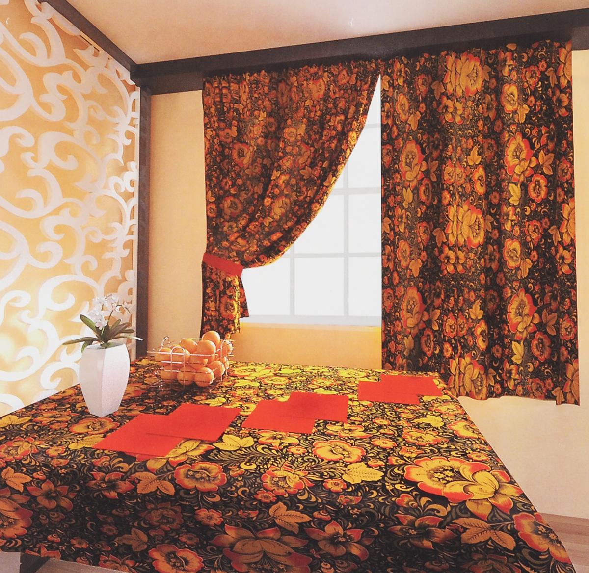 Комплект штор Zlata Korunka Хохлома, на ленте, цвет: черный, красный, желтый, высота 150 см202561/122белыйРоскошный комплект штор Zlata Korunka Хохлома великолепно украсит любое окно. Комплект состоит из двух портьер, двух подхватов, скатерти и 6 салфеток. Изделия выполнены из 100% хлопка и декорированы изображением крупных цветов. Оригинальный цветочный принт привлечет к себе внимание и позволит шторам органично вписаться в интерьер помещения. Комплект крепится на карниз при помощи шторной ленты, которая поможет красиво и равномерно задрапировать верх. Портьеры можно красиво зафиксировать с помощью двух подхватов. Этот комплект будет долгое время радовать вас и вашу семью.Рекомендуется ручная стирка.В комплект входит: Портьера: 2 шт. Размер (ШхВ): 150 х 150 см. Скатерть: 1 шт. Размер (ШхВ): 140 х 180 см.Салфетки: 6 шт. 40 х 40 см.Подхват (с учетом петель): 2 шт. Размер: 65 х 9 см.