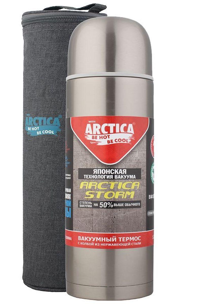 Термос Арктика, с чехлом, цвет: металлик, 0,5 л115510Термос Арктика изготовлен из высококачественной нержавеющей стали. Двойная колба из нержавеющей стали сохраняет напитки горячими и холодными до 24 часов. Крышку можно использовать в качестве кружки, в комплекте имеется дополнительная пластиковая чашка. К термосу прилагается удобный чехол.Удобный, компактный и практичный термос пригодится в путешествии, походе и поездке. Не рекомендуется использовать в микроволновой печи и мыть в посудомоечной машине.Диаметр горлышка: 5 см. Высота термоса (с учетом крышки): 20,5 см.