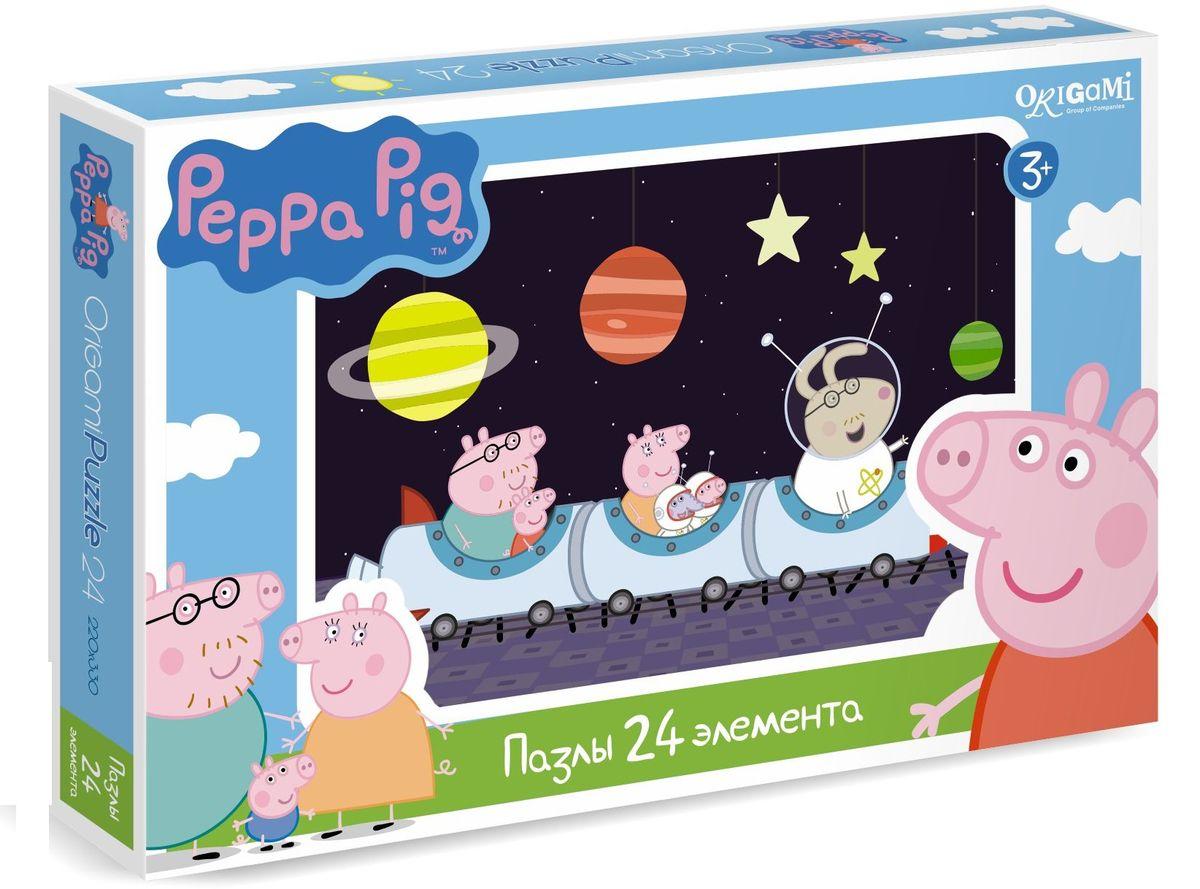 Оригами Пазл для малышей Peppa Pig 01568 оригами пазл для малышей цыпленок с подарком